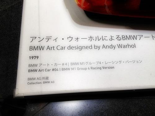 IMG_9239.JPG
