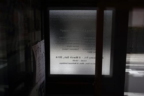 _MG_0219.JPG