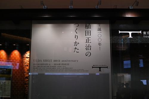 _SDI4753.jpg