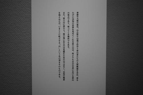 P1260069.jpg