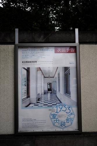 P6010036.jpg